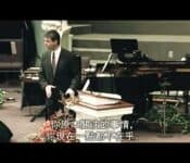 The Beauty of Jesus Christ by Paul Washer